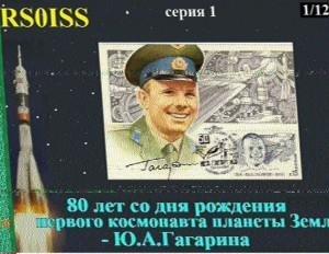 ISS-1-12