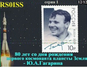 ISS-12-12