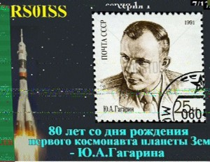 ISS-7-12