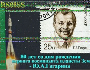 ISS-9-12